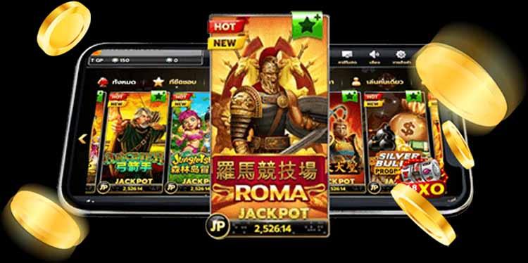 สล็อตออนไลน์ Roma