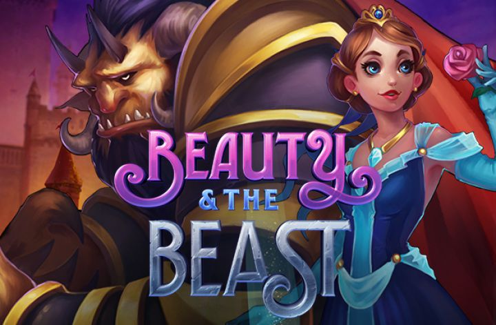 สล็อต Beauty and the Beast