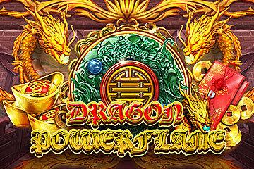 เกมน่าเล่น Dragon Power FlameSlot